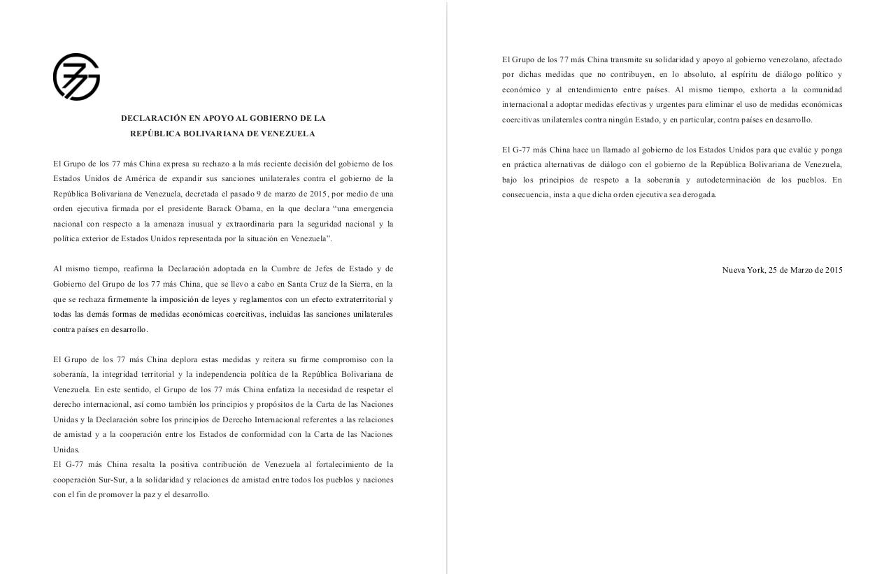g77masCinaDeclaracion